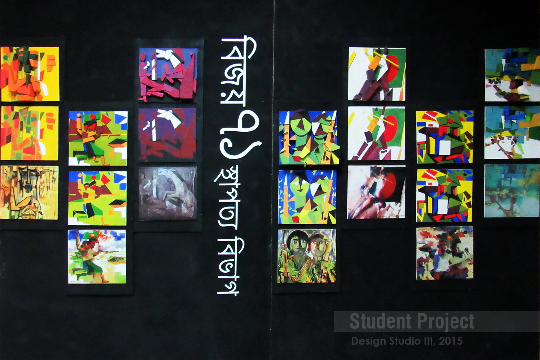 Project Display 02